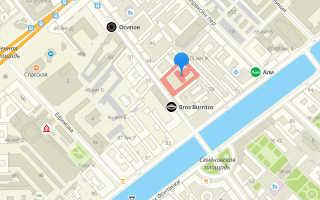 Органы опеки Центрального района Санкт-Петербурга