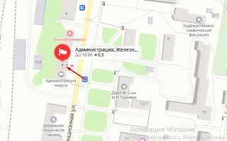 Органы опеки Железнодорожного округа Курска