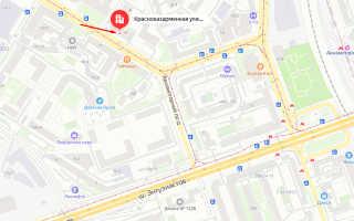 Органы опеки района Лефортово г. Москвы