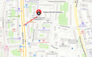 Органы опеки Мещанского района г. Москвы