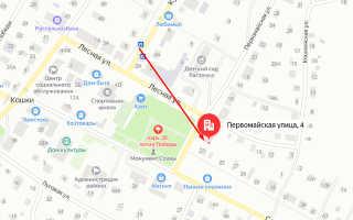 Органы опеки Кошкинского района Самарской области