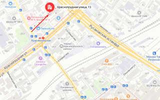 Органы опеки Красносельского района г. Москвы