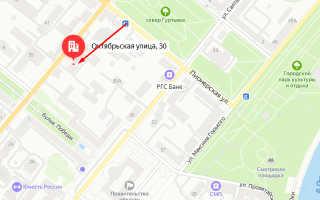 Органы опеки Советского района Орла