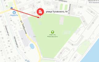 Органы опеки Орджоникидзевского района Новокузнецка