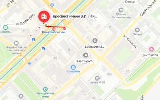 Органы опеки Центрального района Волгограда
