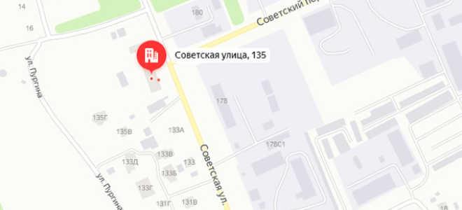 Органы опеки п. Некрасовское