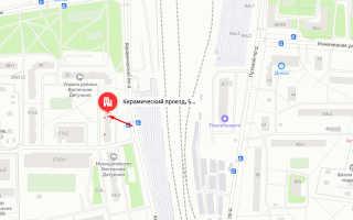 Органы опеки района Восточное Дегунино г. Москвы