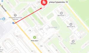 Органы опеки Обнинска