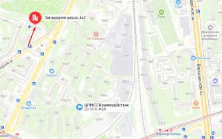 Органы опеки Донского района г. Москвы