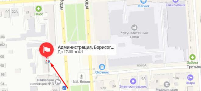 Органы опеки Борисоглебска