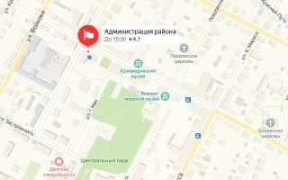 Органы опеки Павловска