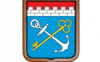 Органы опеки Ленинградской области
