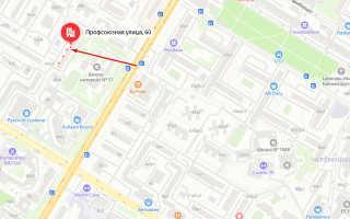 Органы опеки Обручевского района г. Москвы