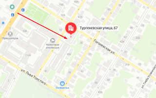 Органы опеки Центрального района Тулы