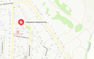 Органы опеки Елховского района Самарской области