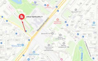 Органы опеки ЗАО г. Москвы