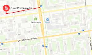Органы опеки Пролетарского района Тулы