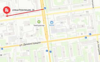 Органы опеки Зареченского района Тулы