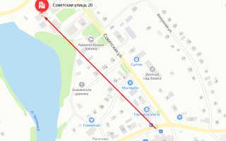 Органы опеки Челно-Вершинского района Самарской области
