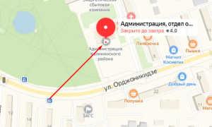 Органы опеки Калининского района Уфы