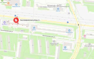 Органы опеки района Царицыно г. Москвы