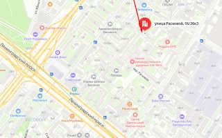 Органы опеки района Беговой г. Москвы