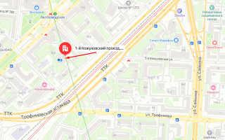 Органы опеки Даниловского района г. Москвы