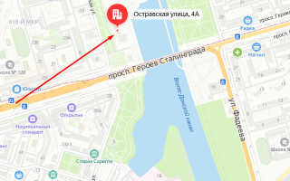 Органы опеки Красноармейского района Волгограда