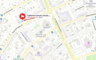 Органы опеки Ханты-Мансийска