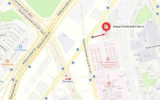 Органы опеки поселения Сосенское Москвы