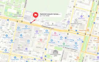Органы опеки Западного округа Краснодара