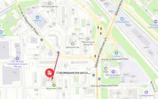 Органы опеки района Марьина роща г. Москвы