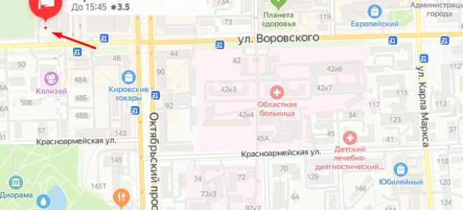 Органы опеки Первомайского района Кирова