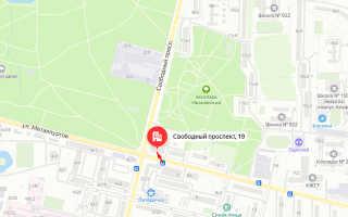 Органы опеки района Ивановское г. Москвы