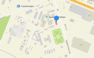 Органы опеки Заводского района Кемерово