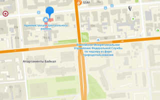 Органы опеки Центрального района Красноярска
