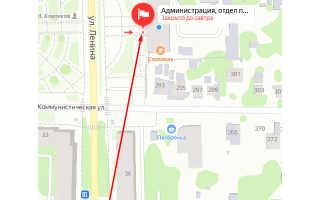 Органы опеки Усть-Лабинска