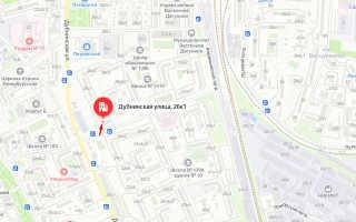 Органы опеки САО г. Москвы
