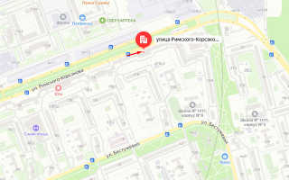 Органы опеки района Отрадное г. Москвы