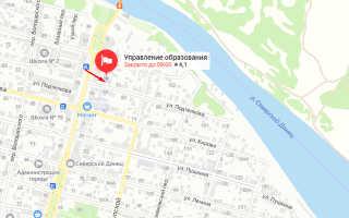 Органы опеки г. Каменск-Шахтинский