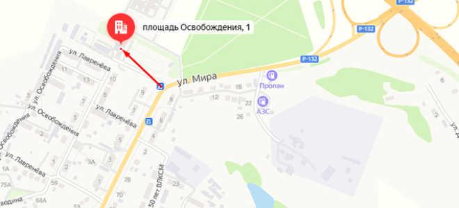 Органы опеки Михайлова