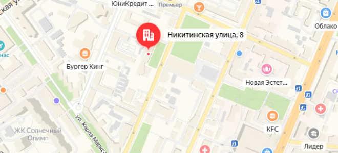Органы опеки Центрального района Воронежа