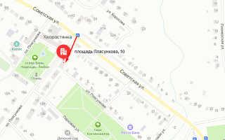 Органы опеки Хворостянский района Самарской области