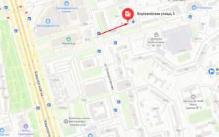 Органы опеки района Орехово-Борисово Южное г. Москвы