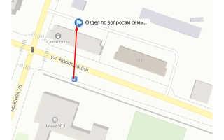 Органы опеки ст. Ленинградская
