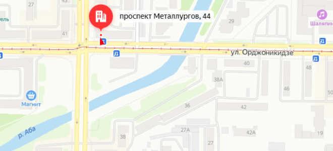Органы опеки Центрального района Новокузнецка