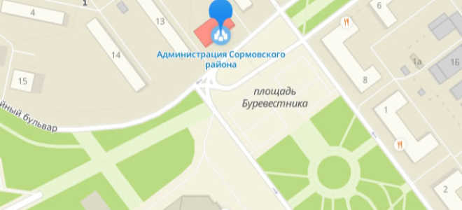 Органы опеки Сормовского района Нижнего Новгорода