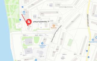 Органы опеки района Печатники г. Москвы